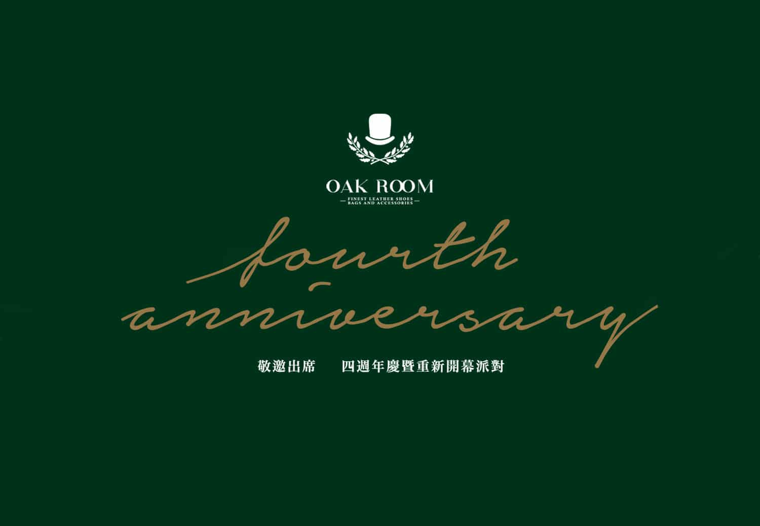 oak room fourth anniversary